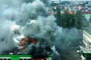Kantor Walikota Bekasi Terbakar