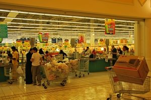 Insdustri Retail Harapan Indah Matikan Pelaku Usaha Tradisional