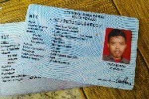 Waduh! Stok Blangko E-KTP di Kota Bekasi Masih Simpang Siur
